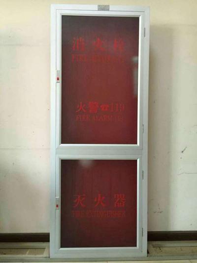 组合式铝合金消防箱
