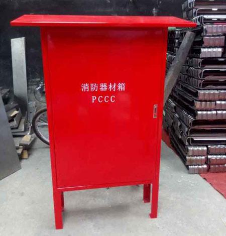 室外消防箱
